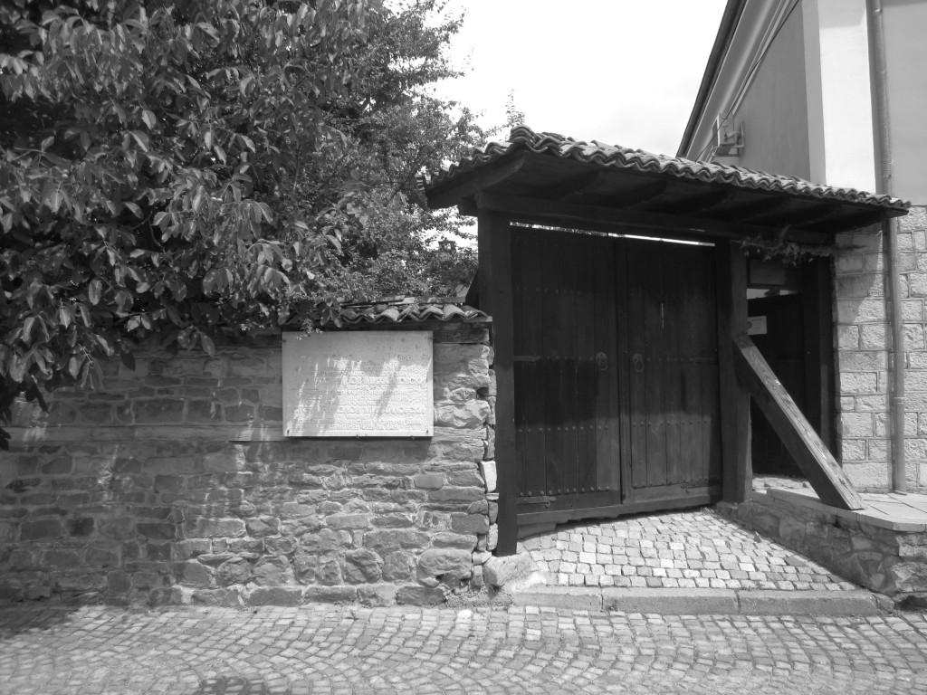 Къщата на Иларион Макариополски